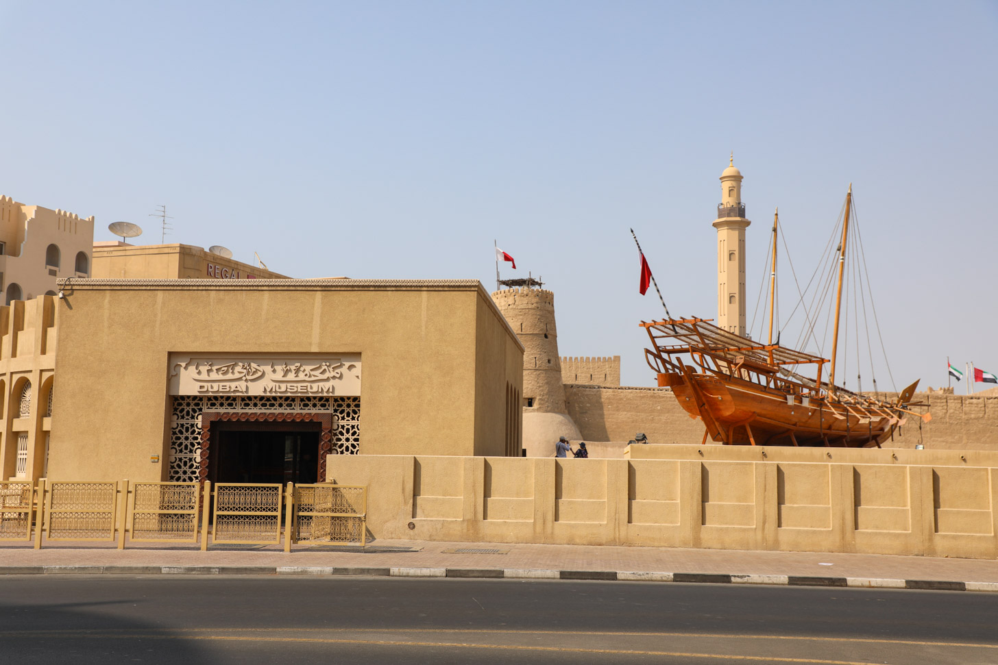 Het Dubai Museum is een must-see in Dubai