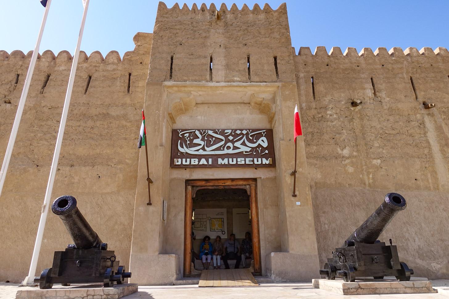 Entree tot het Dubai Museum